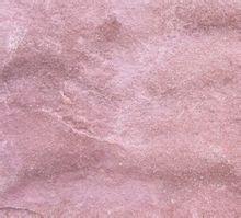 红石英砂岩
