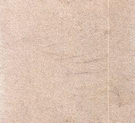 白砂岩-2