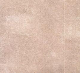 黄砂岩-1