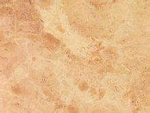 泰雅米黄石材