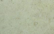 耶路撒冷米黄