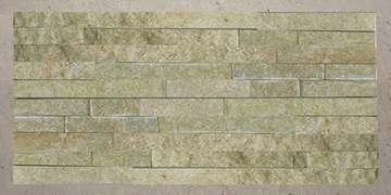 黄石英文化石