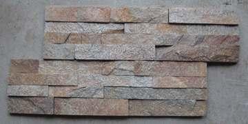 锈石英文化石