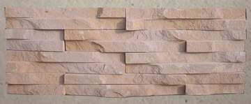 C粉砂岩开槽文化石