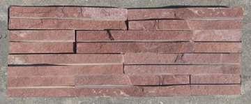 C高粱红开槽文化石