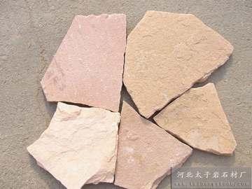 粉砂岩乱型