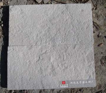 白砂岩平板