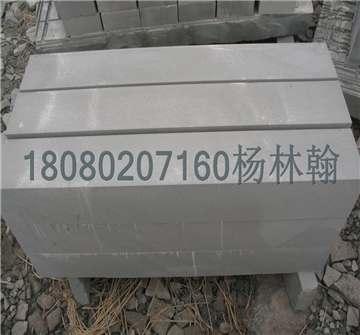 四川青石大规格板材