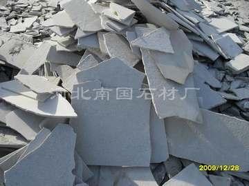 白石英板岩乱型