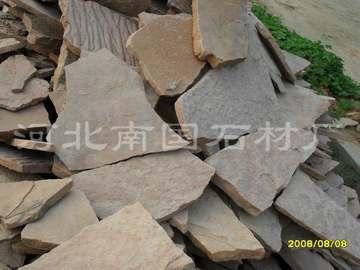 粉砂岩乱型石