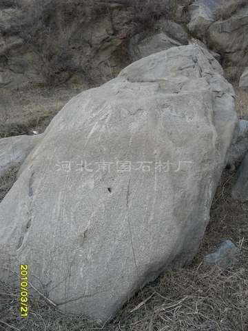天然奇石风景石