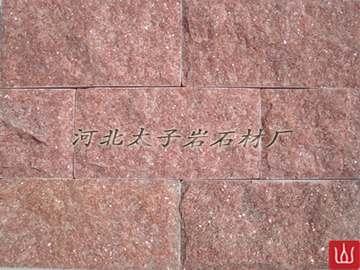 桃红玉蘑菇石