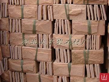 粉砂岩蘑菇石