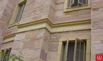 粉砂岩7字文化石