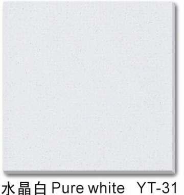 白色通体微晶石