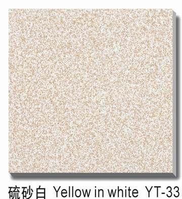 硫砂白通体微晶石