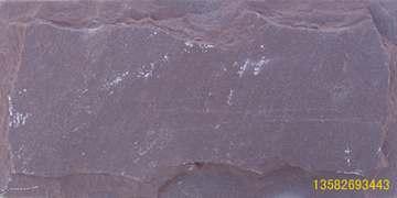紫砂岩蘑菇石
