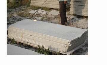 供应芝麻白花岗岩:火烧板