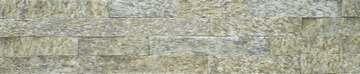 芝麻黄文化石