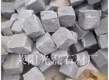 山东天然灰砂岩小方块石 ..