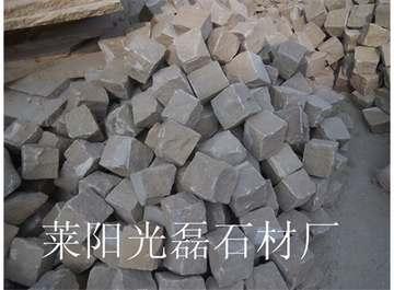 山东黄砂岩方块石 小方块