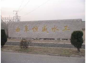 门牌石刻字石