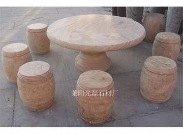 黄木纹砂岩石桌凳