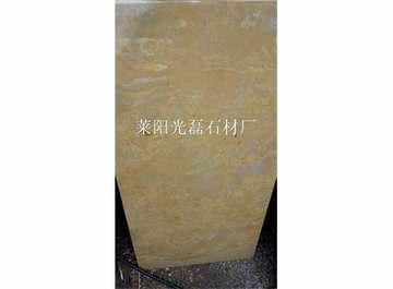 金米黄石灰岩