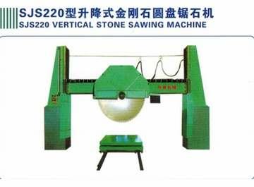 SJS220型升降式金刚..