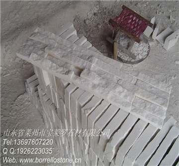 汉白玉文化石