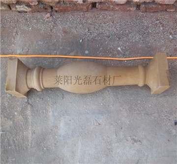 黄砂岩花瓶柱 花瓶柱