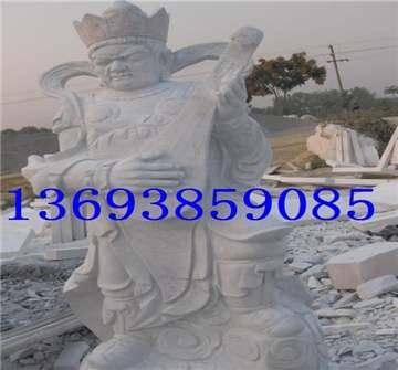 石材雕塑13693859..