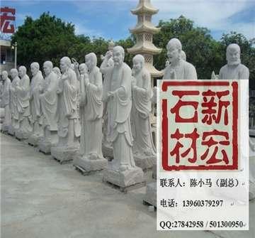 十八罗汉雕塑