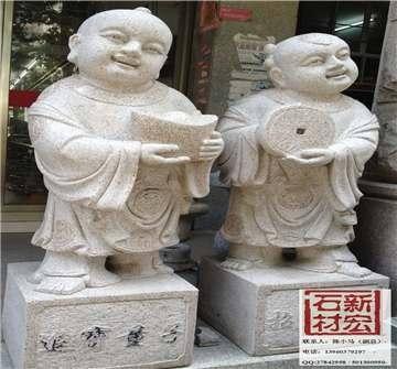 童男童女招财进宝雕刻