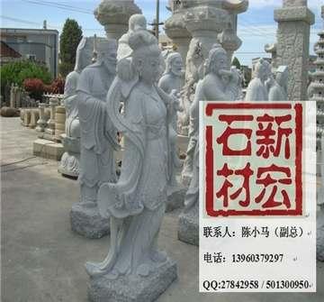 八仙过海雕塑