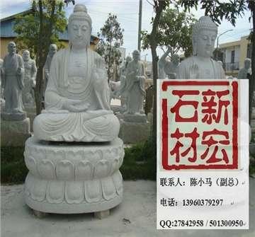 如来佛祖雕塑