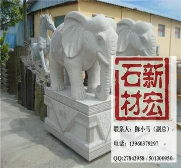 花岗岩大象雕刻