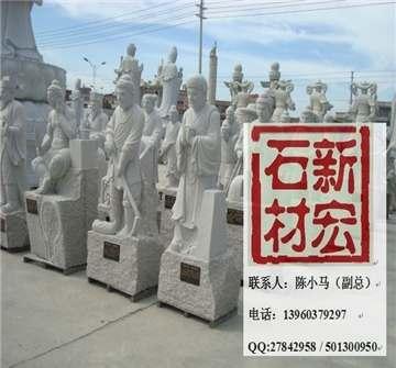 二十四孝雕塑