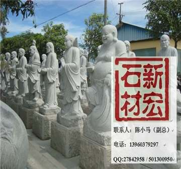 石材十八罗汉雕塑