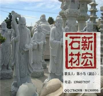 花岗岩福禄寿雕塑