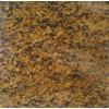 花岗岩黄色染色板