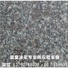 皇室冰花大理石 光面 原产地厂家批发 公司板材价格低
