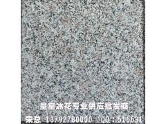 皇室冰花大理石 荔枝面 原产地厂家