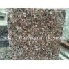 粉红玫瑰石材花岗岩光面A  原产地厂家批发