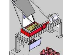 撕碎机 橡胶撕碎机 双轴撕碎机