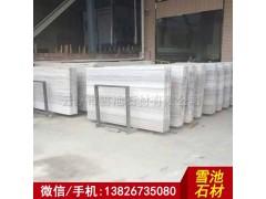 白金沙光面石板材批发 室内地板铺装