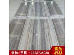 专业出口灰色条纹大理石 优质白金沙