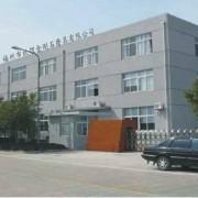 福州市欣煜金刚石磨具有限公司