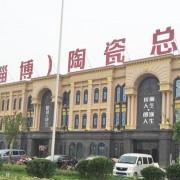 淄博恒泰石材有限公司