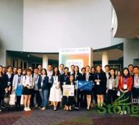 中国石材企业参加美国石材协会企业交流会